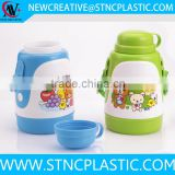800ml Baby Kid Lovely Zoo Cartoon Animal Cup Water Bottle Non-toxic BPA-Free with Drinking Cup