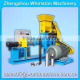 Factory price fish feed pellet machine/feed pellet making machine/feed pellet machinery for sale