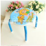 Baby Plastic Chair Cheap Shower Chair Round Plastic Stool