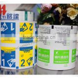 printed clear plain pharmaceutical packaging 20-30microns printable aluminium foil for blister pill pack