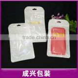 white case printing mobile case packaging zipper pouch new case white non-woven plastic bag