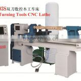 CNC wood turning lathe machine double cutters baseball bat cnc wood turning lathe CNC1503S wood mini lathes