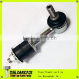 PW521020 MB809355 Anti Roll Bar Link Front Stabilizer Link for Mitsubishi Colt Proton wira