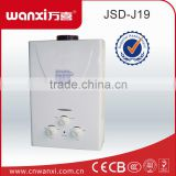New design natural exhaust gas water heater with shower