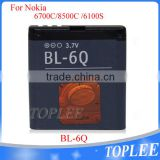 bl-6q battery for nokia 6700C 6700 Class