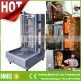 SS food standard doner grill machine, kebab machine doner, chicken rotisserie oven for sale