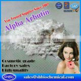 100% Alpha arbutin,natural alpha arbutin Chinese patent,arbutin skin whitening cream,same as Swiss/Japan alpha arbutin