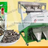 Pumpkin seeds and sunflower seeds color sorter/processing machine with RGB CCD camera