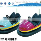 (HD-11203) children bumper car/ electric bumper car/ amusement battery manual bumper cars bumper car price