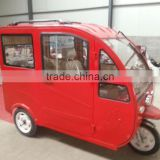 piaggio three wheelers/electric tricycle used from china/tricycle for sale in philippines