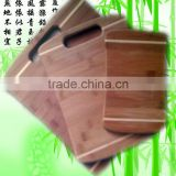 Bamboo Cutting Board #2311