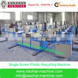 SJ-90 120 Plastic scraps HDPE LDPE PP Waste Bag and Film Single Screw Water Cooling Plastic scraps Granule Making Machine                                                                         Quality Choice
