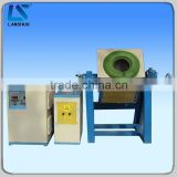 Hot selling products factory price aluminum melting furnace