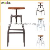 Metal Bar Stool/Antique Swiver Industrial Bar Stool/Replica Wooden Seat Turner Industrial Bar Stool