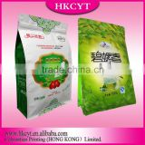 2016 new products custom printed foil bag custom printed ziplock bags for tea packaging /snack bag