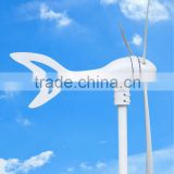 300w Small free energy Horizontal Wind Generator                                                                         Quality Choice