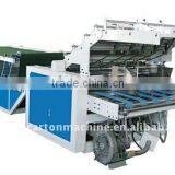 High Speed corrugated cardboard Laminating Machine Adsorption                                                                         Quality Choice