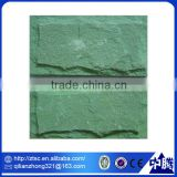 wholesale building material decorative slate natural mushroom stone