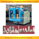 HDPE 200ml 180ml 250ml small bottle blowing molding machinery