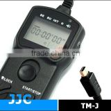 JJC TM-J digital time lapse intervalometer remote switch for OLYMPUS RM-UC1 for E-P1 E-P2 E-PL2 XZ-1