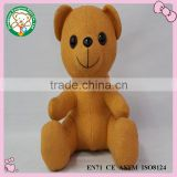 Baby loved toys brown sitting teddy bear birthday gifts plush toys