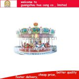 2016 merry go round carousel horses, amusement park cheap kids merry go round for amusement playground