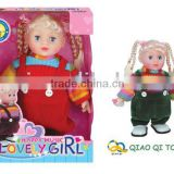 12 inch electric walking and singing baby doll