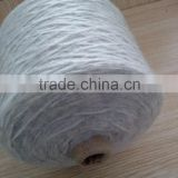 1/2.8NM Iceland yarn 42%acrylic 36%wool 16%nylon 6%alpaca