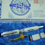 blue and white porcelain pen for business gift TC6003