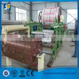 787-2100 small type Tissue paper machine,1-6T/D, waste paper, pure wood pulp