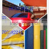 stop sunshade sail/cloth