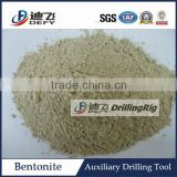 China Gold Supplier Good Quality Drilling Bentonite for Wells