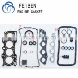 B20B Auto Engine Parts Overhauling Gasket Set Full Gasket Set With Cylinder Head Gasket 06110-P8R-004 06110-P3F-902