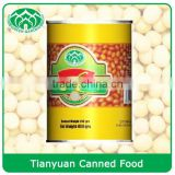 Can (Tinned) Packaging vegetables canned baked beans in tomato sauce from Yichang Tianyuan Food