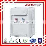 good heat protection good heat protection 90w 550w digital dispay water dispenser