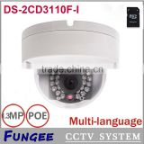 China Shenzhen wholesale dome type POE Waterproof outdoor surveillance system IP camera with SD card