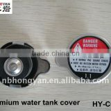 radiator caps auto parts auto spare parts water inlet