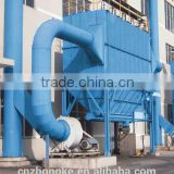 air volume 6000~9000m3/h small pulse jet bag dust collector/bag filter