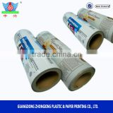 Safe food grade plastic printed bopp film roll, bopp film scrap rolls