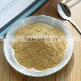 Food Additives Manufacture Shandong Tianjiu supply barley malt extract powder