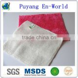 Bamboo Fibre Kitchen Cloth