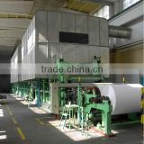 CE approval full automatic paper mill machinery with 5T per day