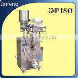 Automatic Nuts Packaging Machine for Sugar Grain