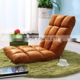 Hot sale Adjustable Sitting Chair and Relax Leisure Folding Floor Chair