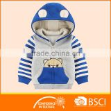 Boy Winter Brush Fleece Warmly Hoodie Jacket - Toddler