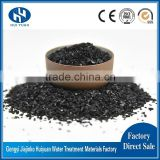 Manufacturer Direct Sale High Quality and Best Price Coconut Shell Granular Activated Carbon for Water and Air Purification