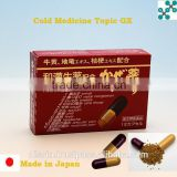 Capsules to be taken when elevation of body temperature / Distributors Wanted in Vietnam
