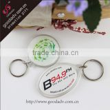 China low price products blank keyrings wholesale                                                                         Quality Choice