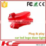 wireless courtesy ghost light shadow laser logo car door