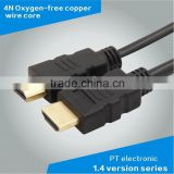free sample china hdmi double ended hdmi cable